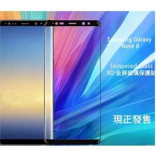 [現貨發售] 全新日本保護膜 Note 8 全覆蓋3D玻璃手機貼 (黑色)