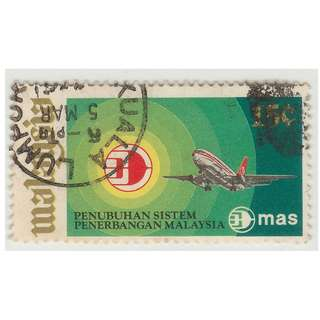 Malaysia 1973 Formation of Malaysia Airline System 15c Used SG#110