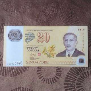 🇸🇬 🇧🇳 20 Dollars Currency Note