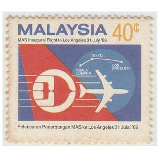Malaysia 1986 Inaugural Flights of MAS to Los Angeles 40s Mint MNH (toning) SG #356 (0271)