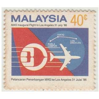 Malaysia 1986 Inaugural Flights of MAS to Los Angeles 40s Mint MNH (toning) SG #356 (0271)