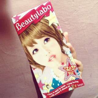 Beauty Labo Hair Color Bright Brown (N9 Natural Blonde)