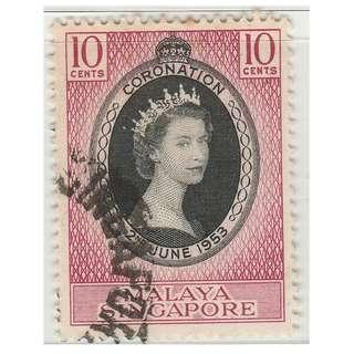 Singapore 1953 Coronation Used SG #37 (0274)