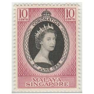 Singapore 1953 Coronation Mint LH SG #37 (0275)