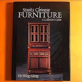 Straits Chinese Furniture - A collector's Guide