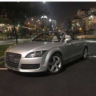 Cny Audi TT Roadster promo