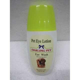 Darling pet eye lotion