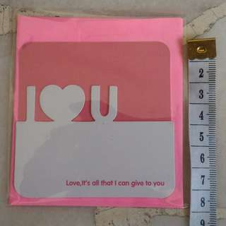 Valentine's day card - I heart U