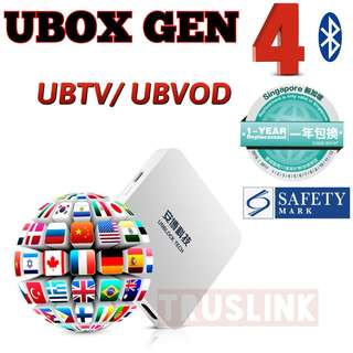 【SG Version】Unblock TV Box Authorised Seller Local warranty support New Arrival Original Gen 4 Upgraded