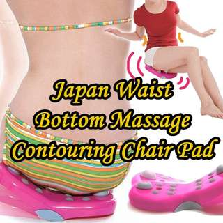 Top-Selling in Japan Waist Bottom Massage Slimming Bust Enhance Beauty Contouring Chair Pad