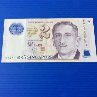 Singapore Portrait $2 Low No. 000085