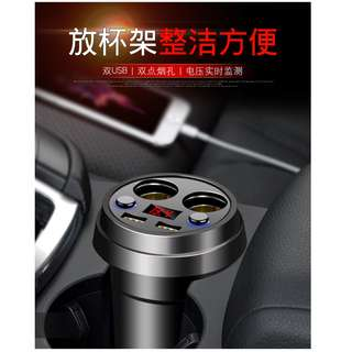 2 Way Professional Car Charging Socket with switch, 2 USB and voltmeter for Cup Holder
