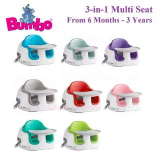 Bumbo 2-in-1 Multi Seat + Tray - Grey