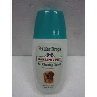 Darling pet (pet ear drop)