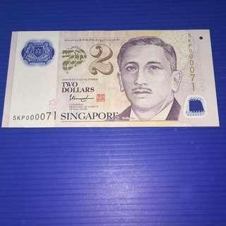 Singapore Portrait $2 Low No.000071