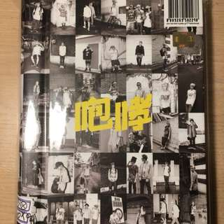 EXO Growl - Chinese version