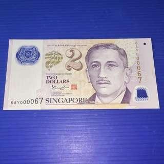 Singapore Portrait $2 Low No.000067