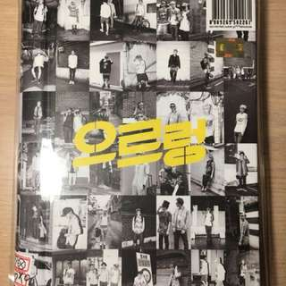 EXO Growl - Korean version