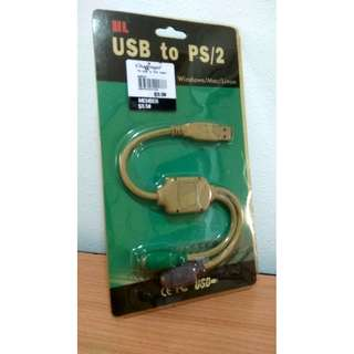 🚚 USB To PS2 Adapter