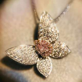 "Jewellery Pink Diamond and Diamond ""Butterfly"" Pendant"