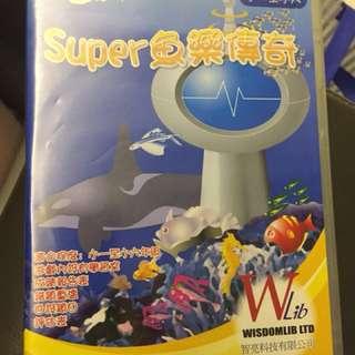 超級魚樂傳奇