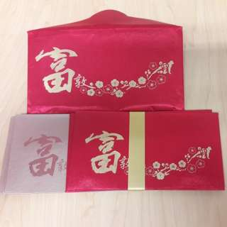BNIP. FULLERTON FUND MANAGEMENT 富 Red Packets