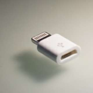 micro usb to iphone charging