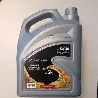 Lexus Full Synthetic Oil