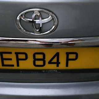 Number Plate EP 84 P
