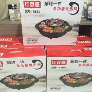 Electric BBQ Grill + Steamboat Hot Pot