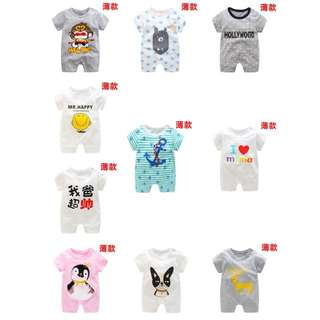 (PO) Baby Romper Cute Designs Printed Cotton Button 3-18mths Old