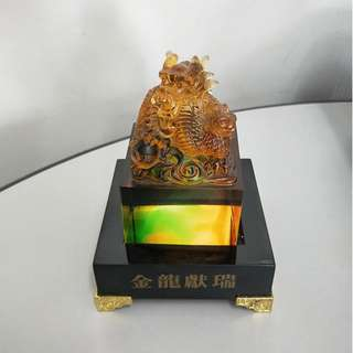 Dragon Ornament Antique