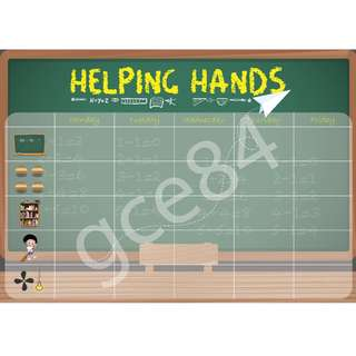 Classroom Duty Roster Chart - Helping Hands