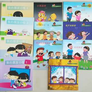Chinese Readers- Berries storybooks for K1, I Read and I Learn 我读我学series, Popular series Chinese readers used in Kindergarten class