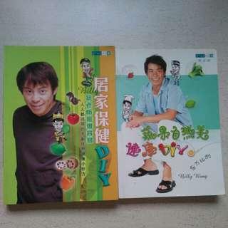 Billy Wang books