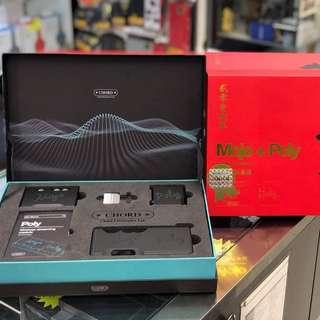 全新 套裝 CHORD Mojo + Poly + 保護盒 + 64GB 記憶卡 耳擴 播放器 DAP AMP