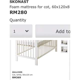 IKEA GULLIVER BABY COT