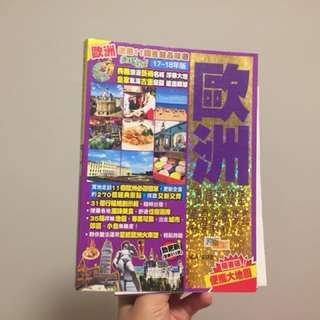 歐洲旅遊書(郵費自付)