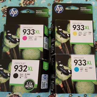 HP Printer Ink 933XL Full Colour Set -UNOPENED-