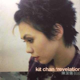 kit chan 陳潔儀 revelation