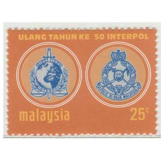 Malaysia 1973 50th Anniversary of the International Criminal Police Organisation 25c Mint MNH SG #108