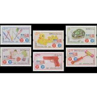 香港 2016年 「香港玩具—1940至1960年代」郵票