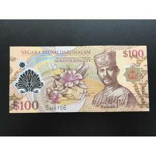 Negara Brunei Darussalam $100 Polymer Banknote