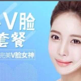 Facial (V-face)