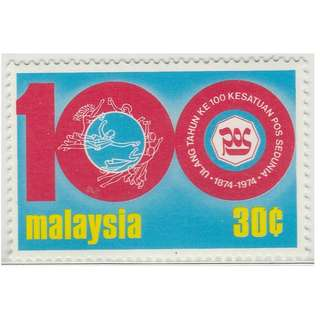 Malaysia 1974 The Centenary of the Universal Postal Union 30c Mint MNH SG #123