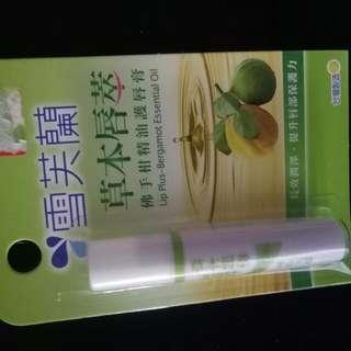 雪芙蘭護脣膏 全新可換物