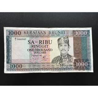 Brunei SA-RIBU RINGGIT $1000 Dollar note With Prefix A1