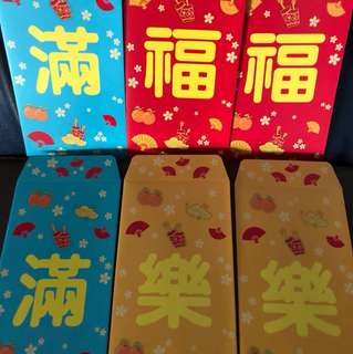 Red Packet - 7 Eleven Set of 6