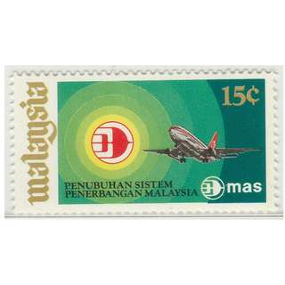 Malaysia 1973 Formation of Malaysia Airline System 15c Mint MNH SG #110
