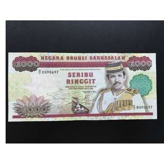 Brunei SA-RIBU RINGGIT $1000 Old Note